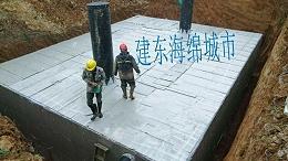 衢州市体育馆中心雨水收集工程