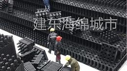 南京市浦口常发广场雨水收集