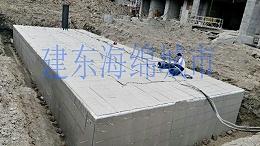 南京理工大学雨水收集