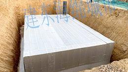 关于雨水收集利用涉及到的适用条件
