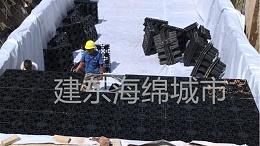 江苏省人民医院雨水收集