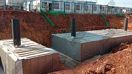 PP模块雨水收集池的做法