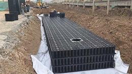 PP模块雨水收集池造价
